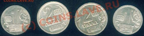 Серебряные жетоны из бутылок водки - Image1.JPG
