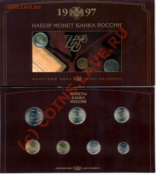 50 копеек 2003 год ММД - 1997sa