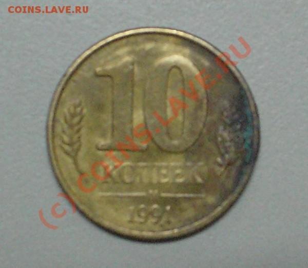15 коп 1931 г - 02.JPG