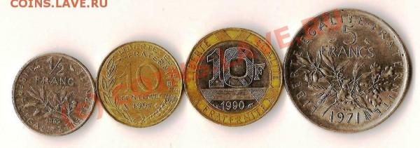 Франция монеты из обращения - Изображение 117