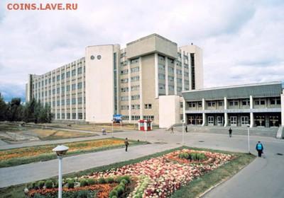 Фалеристика предприятий Удмуртии - Izhevskiy_radiozavod