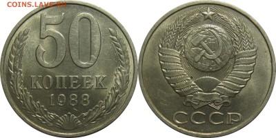 Погодовка СССР,РФ в качестве. Мешки белозерска 12тр - 50к88