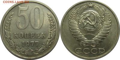 Погодовка СССР,РФ в качестве. Мешки белозерска 12тр - 50к77