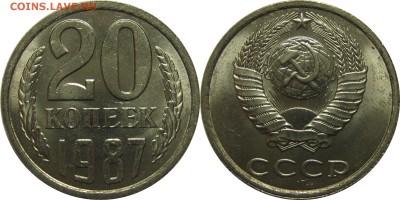 Погодовка СССР,РФ в качестве. Мешки белозерска 12тр - 20к87