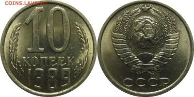 Погодовка СССР,РФ в качестве. Мешки белозерска 12тр - 10к89