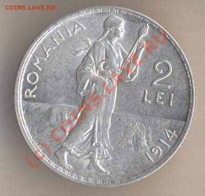 Румыния. - 33