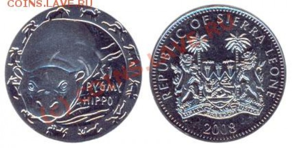 Две монеты с БЕГЕМОТОМ. - 52066