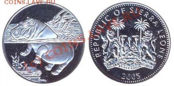 Две монеты с БЕГЕМОТОМ. - 50822