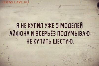 юмор - 012