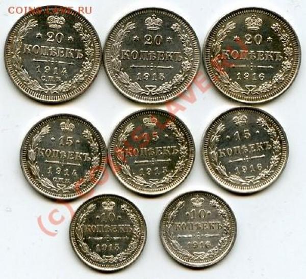 10,15,20к1914-1916 до 04.02.09 - 10,15,20к Николай-2-в.JPG