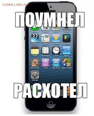 Что хорошего в айфонах? - Hs5Ym5itIZQ