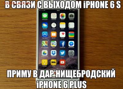 Что хорошего в айфонах? - R5cTr1TrvuQ