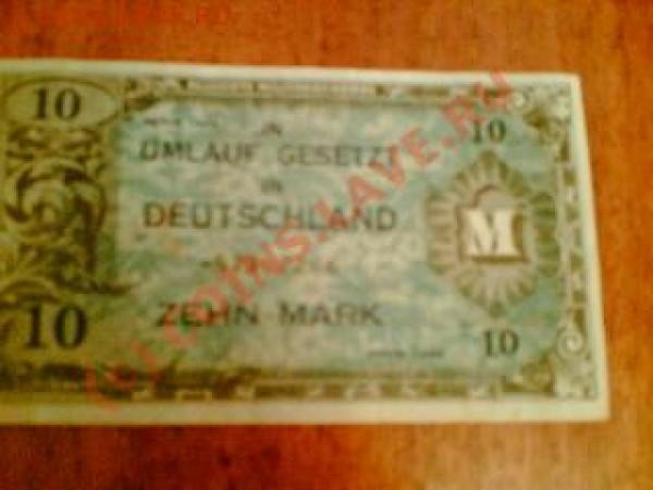 Боны Германия 1,10,20 марок 1944, прошу оценки - 10mark