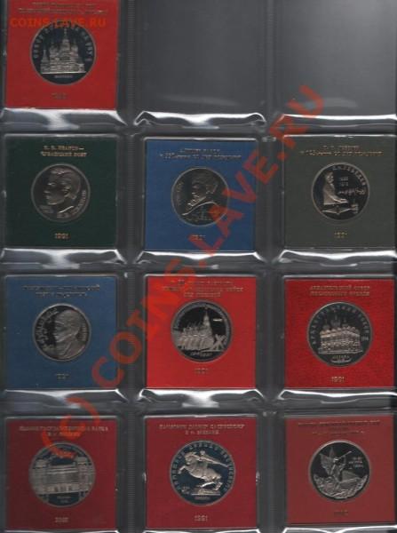 """Коллекция монет """"ПРУФ""""в коробочках - коробки 1 003"""
