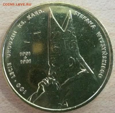 Христианство на монетах и жетонах - Стефан Вышинский_1