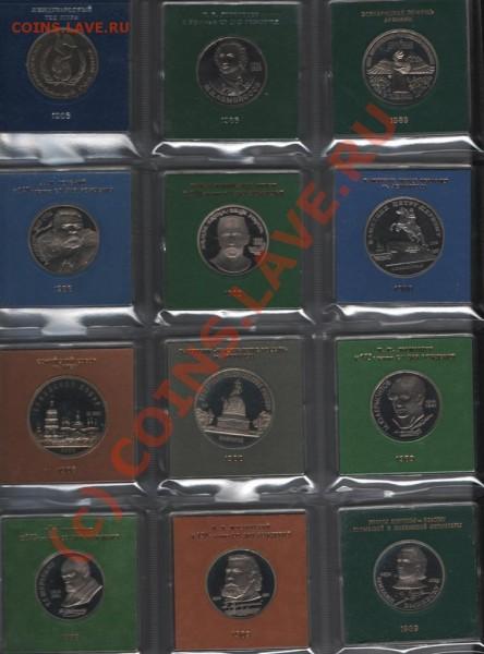 """Коллекция монет """"ПРУФ""""в коробочках - коробки 1 002"""