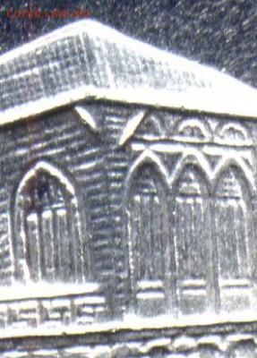 Угадываем монету - получаем Lv - неизвестная монета, участвуют все, кроме twodots