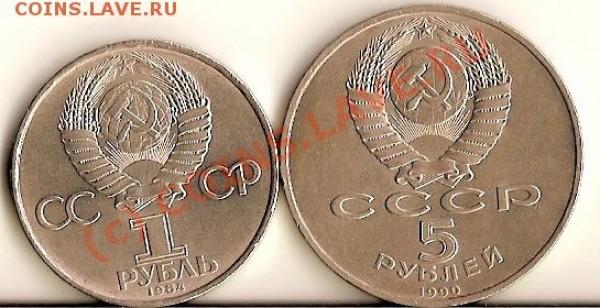 Попов 1984г Успенский Собор 1990г - сканирование0099