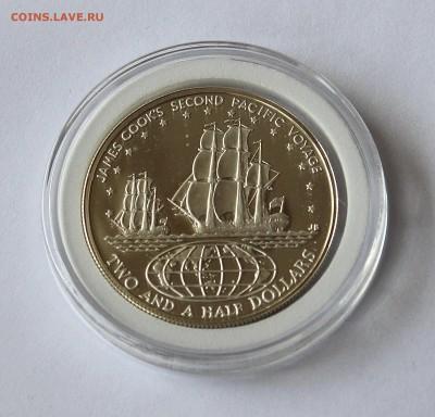 Монеты с изображением парусных кораблей (серебро) - IMG_8048.JPG