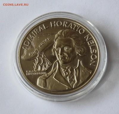 Монеты с изображением парусных кораблей (серебро) - IMG_8050.JPG