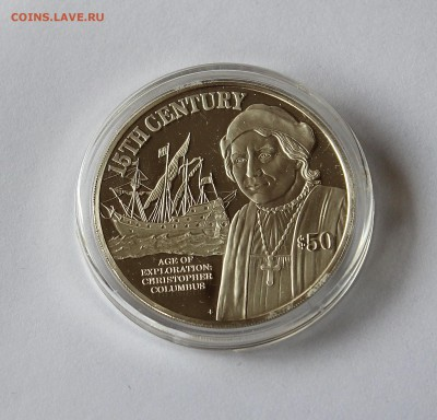 Монеты с изображением парусных кораблей (серебро) - IMG_8064.JPG