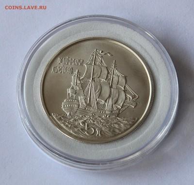 Монеты с изображением парусных кораблей (серебро) - IMG_8088.JPG