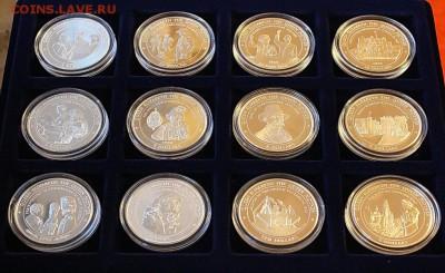 "Коллекция монет ""Королева Елизавета-королева мать"" 1994-1999 - IMG_83012"