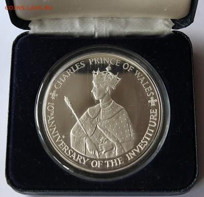 "Коллекция монет ""Королева Елизавета-королева мать"" 1994-1999 - IMG_83027"