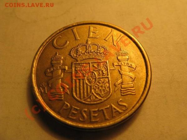 Cien pesetas Испания - IMG_1882