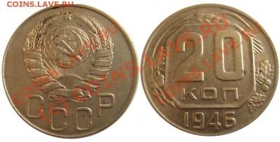 Фото редких и нечастых разновидностей монет СССР - Без имени