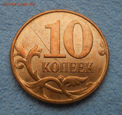 Бракованные монеты - mZQ91ZZ