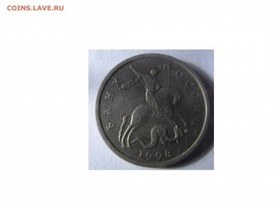 Бракованные монеты - SAM_07231
