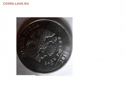 Бракованные монеты - SAM_07401