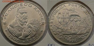 Христианство на монетах и жетонах - P1080359.JPG