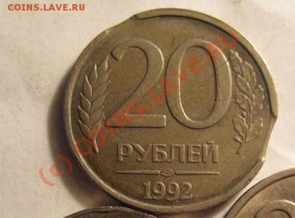 Брак-20р 1992лмд- два выкуса до 01.02 20.00мск - 1