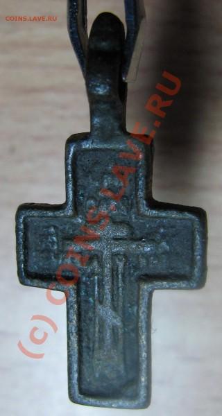 Крестик (вопрос по интересу и цене) - крестик (аверс)