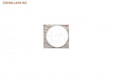 Бракованные монеты - DSC_07631