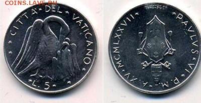Христианство на монетах и жетонах - 1661555