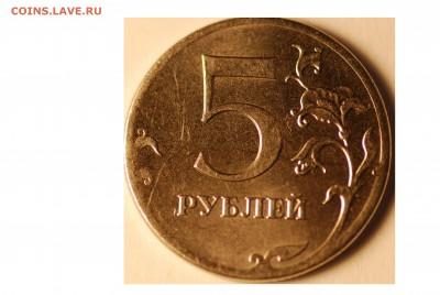 Бракованные монеты - DSC_0135