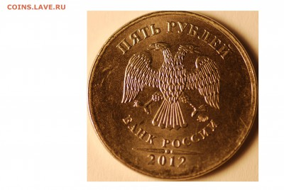 Бракованные монеты - DSC_0140