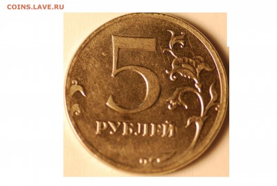 Бракованные монеты - DSC_0146