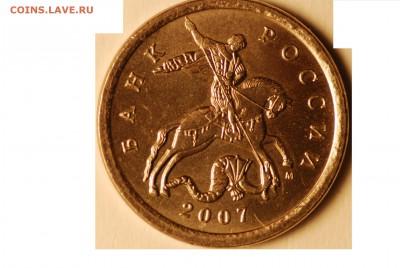 Бракованные монеты - DSC_0237