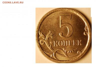 Бракованные монеты - DSC_0239