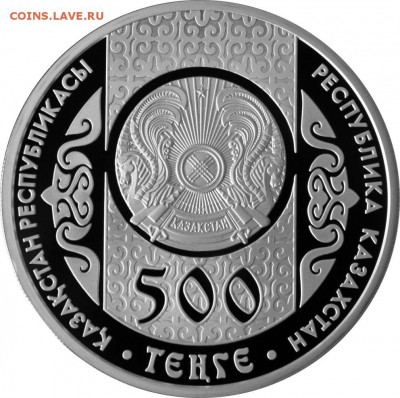 КИНЕМАТОГРАФ на монетах и жетонах - 20150128_mon011