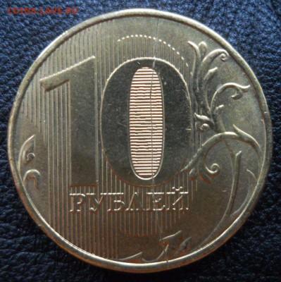 Бракованные монеты - 9NX8s0s