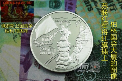 Современные копии монет СССР и РФ , для внимания - TB2VSLnfVXXXXa.XpXXXXXXXXXX_!!48540241