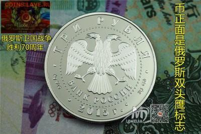 Современные копии монет СССР и РФ , для внимания - TB2_RjwfVXXXXcTXXXXXXXXXXXX_!!48540241