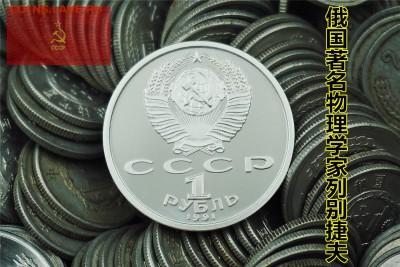 Современные копии монет СССР и РФ , для внимания - TB2Ir3GgXXXXXb_XXXXXXXXXXXX_!!48540241