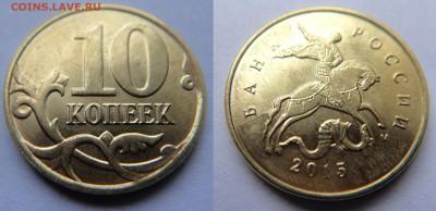 Бракованные монеты - DSC00050.JPG