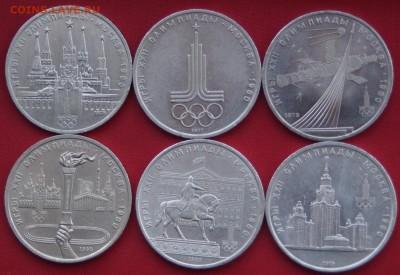ЮБИЛЕЙКА СССР + КОПЕЙКИ + РОССИЙСКАЯ ИМПЕРИЯ - DSC08683_1300x893
